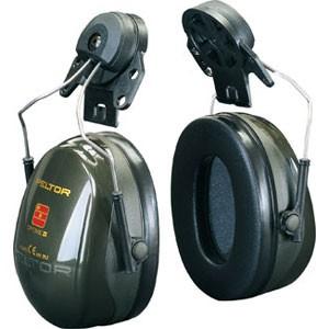3M™ H52HAG Peltor Optime II Gehörschutzkapsel